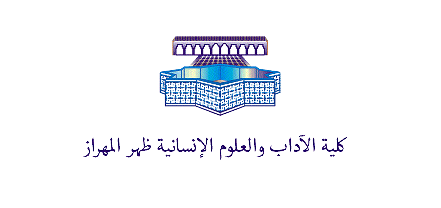 FLSH Dhar lmahraz