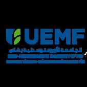 Concours UEMF-Université-Euroméditerranéenne-de-Fes