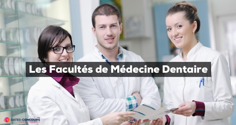 Les Facultés de Médecine Dentaire
