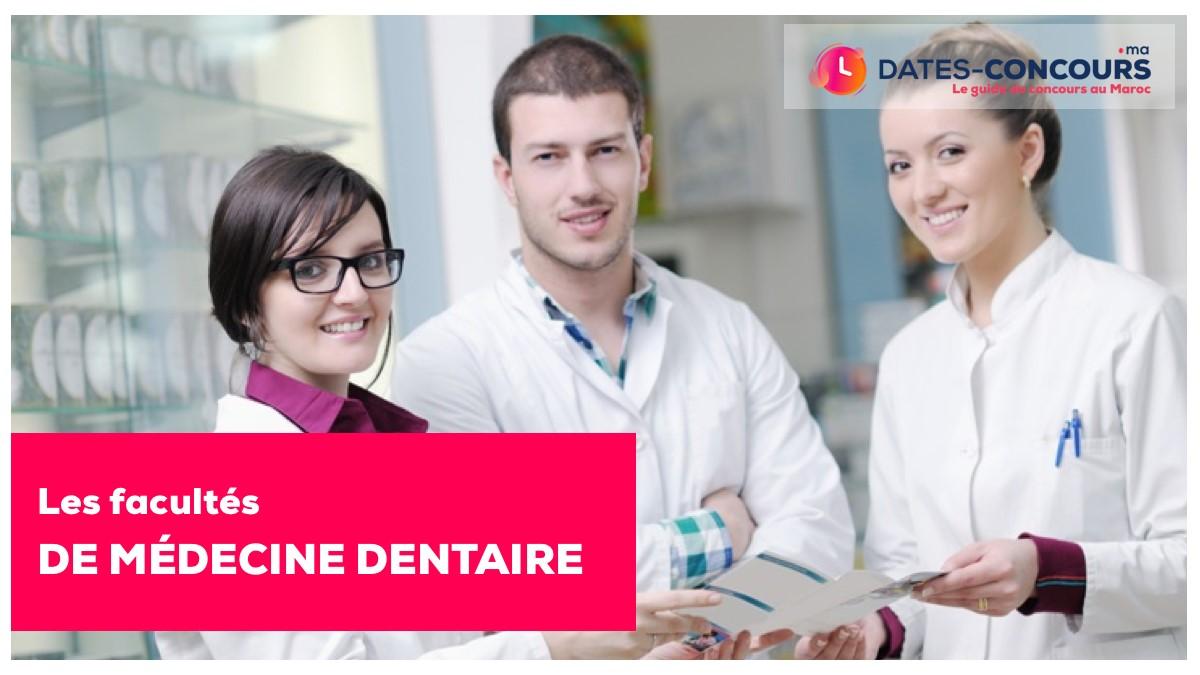 Les Facultés de Médecine Dentaire1