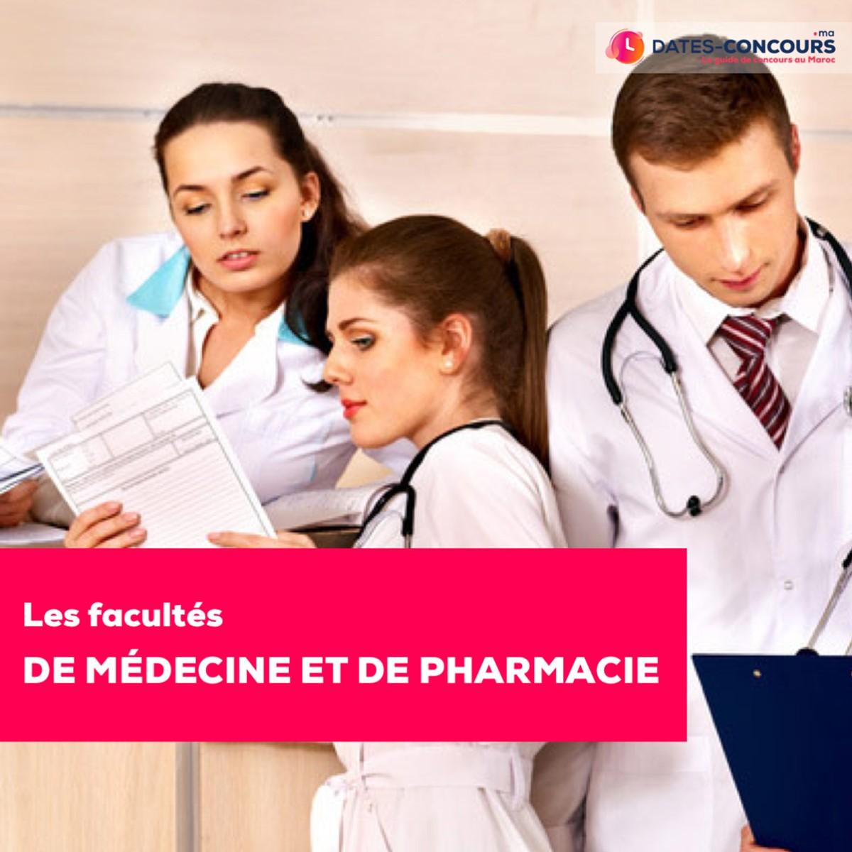 Les Facultés de Médecine et de Pharmacie